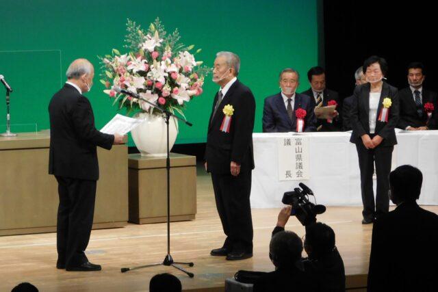 6県連会長表彰