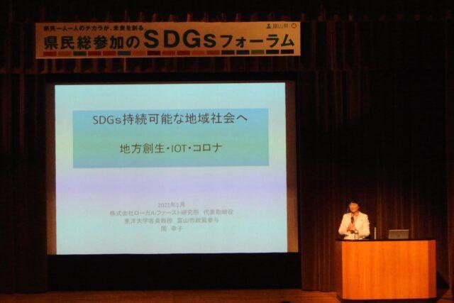 DSC_3330+